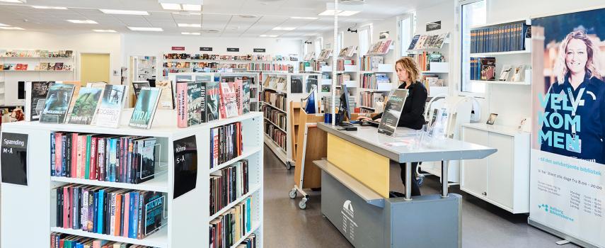 Svenstrup Bibliotek