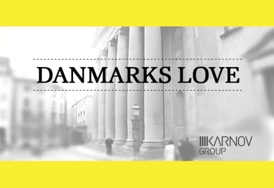 Logobillede Karnov lovsamling