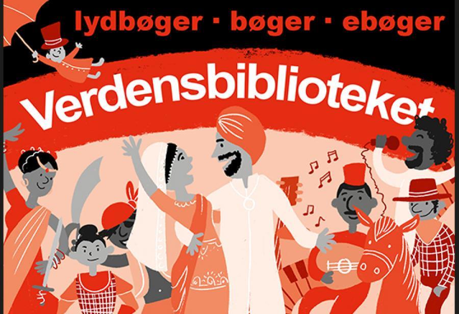 Logobillede af Verdensbiblioteket