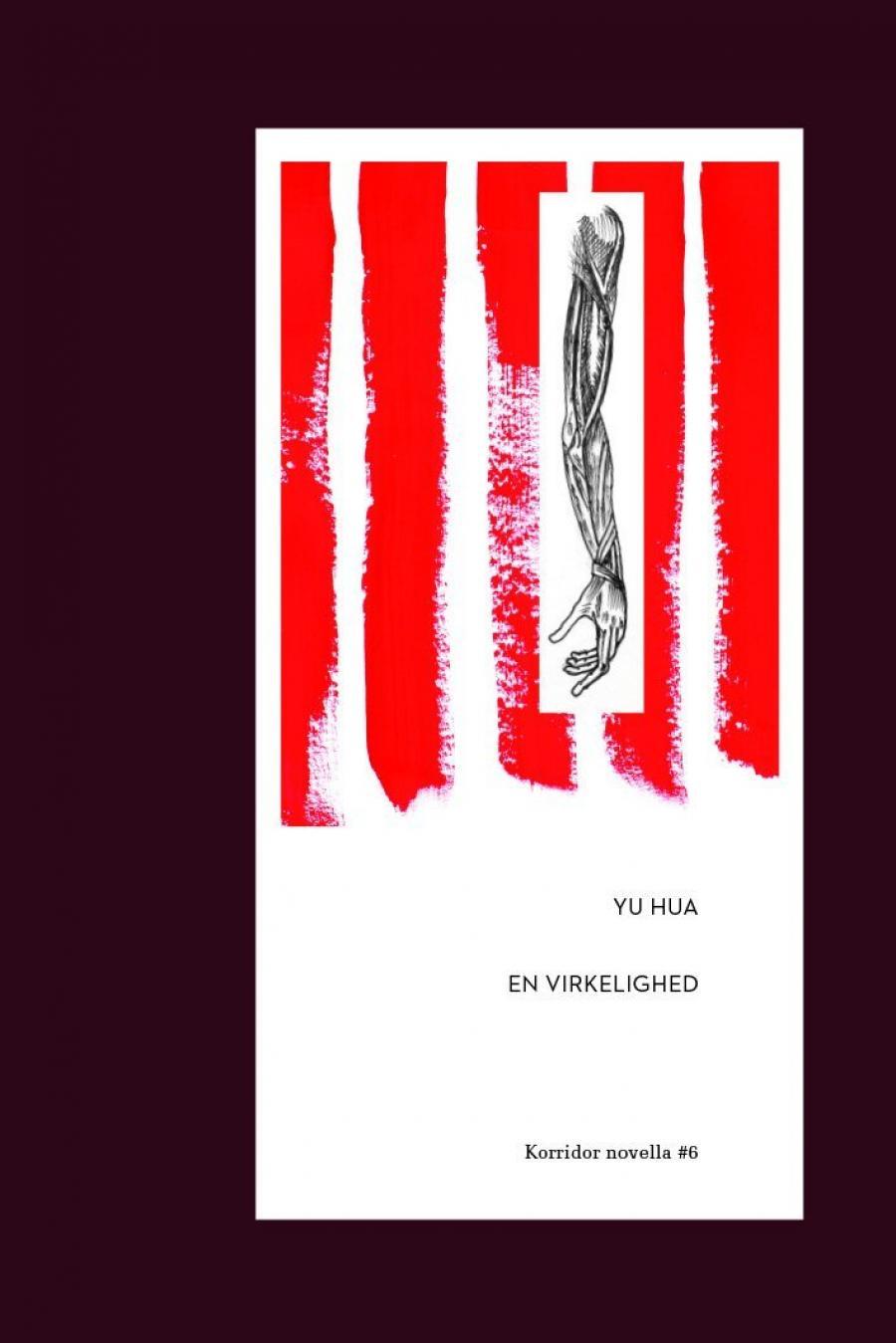 Billede af bogen En virkelighed af Yu Hua